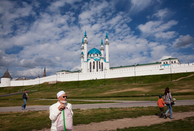 Minarets and Onion Domes