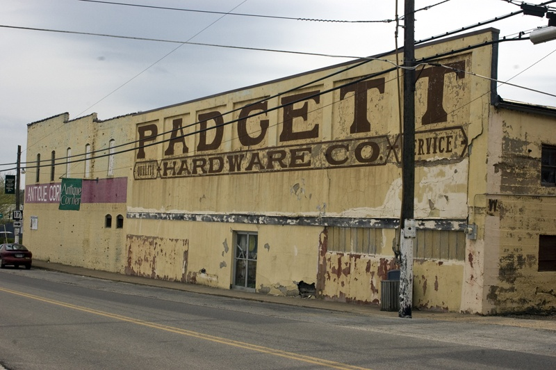Art and Documentary Photography - Loading 24. Mountain View, Missouri, April 13, 2011, Padgett Hardware.jpg