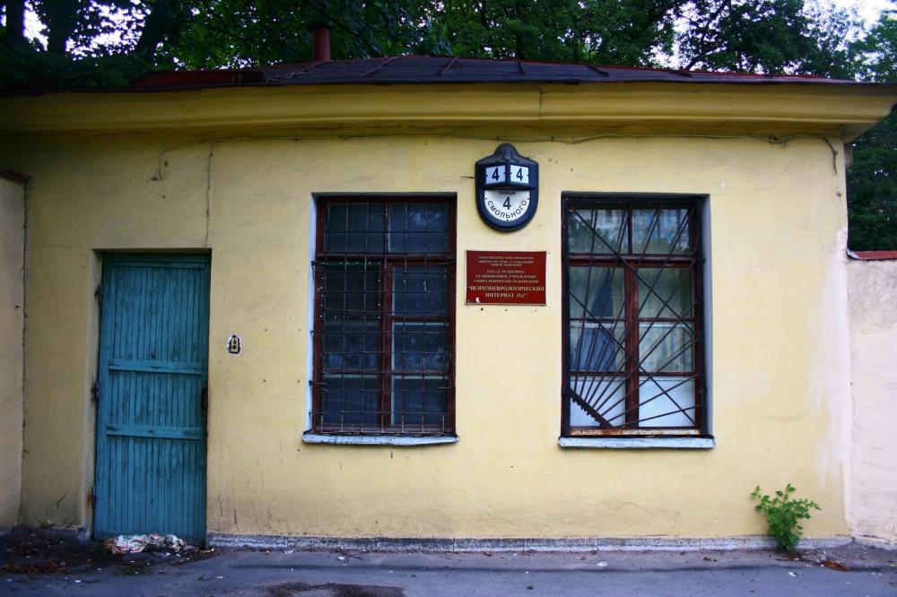Photography image - Loading Svetlana-Volodina-01.jpg