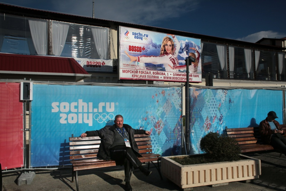 Art and Documentary Photography - Loading 6_sochi_olympics.JPG