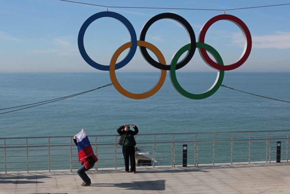 Art and Documentary Photography - Loading 9_sochi_olympics.JPG