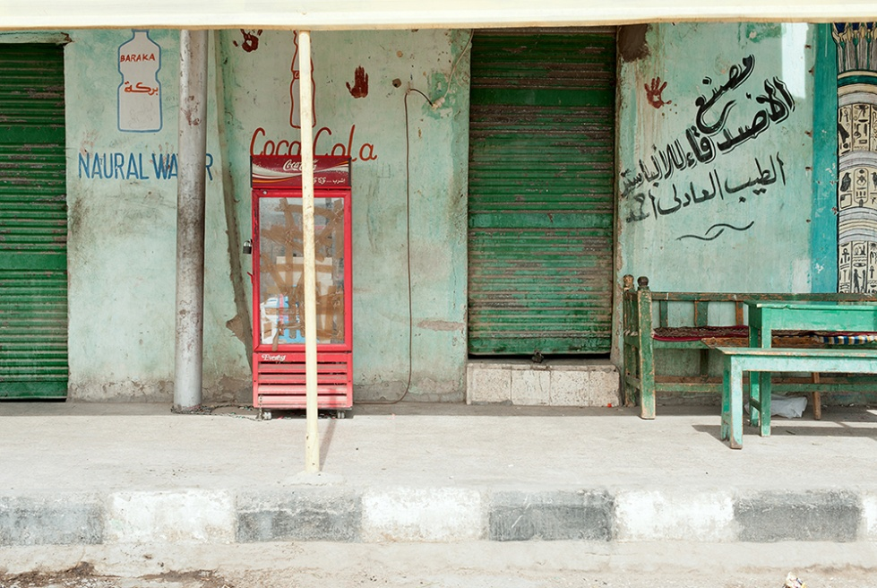 Art and Documentary Photography - Loading LDM_PostcardsFromEgypt_09.jpg
