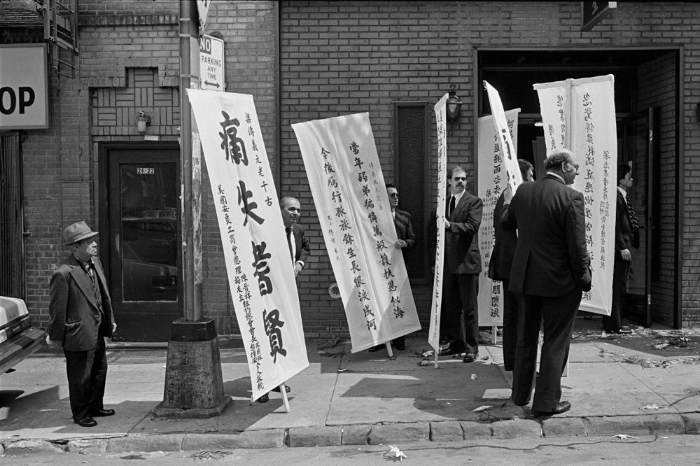 Art and Documentary Photography - Loading Chinatown_Glick_39.jpg