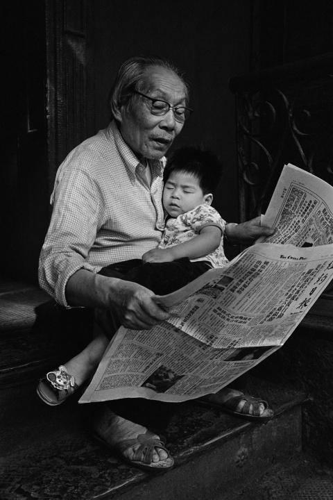 New York Chinatown 1981-1984
