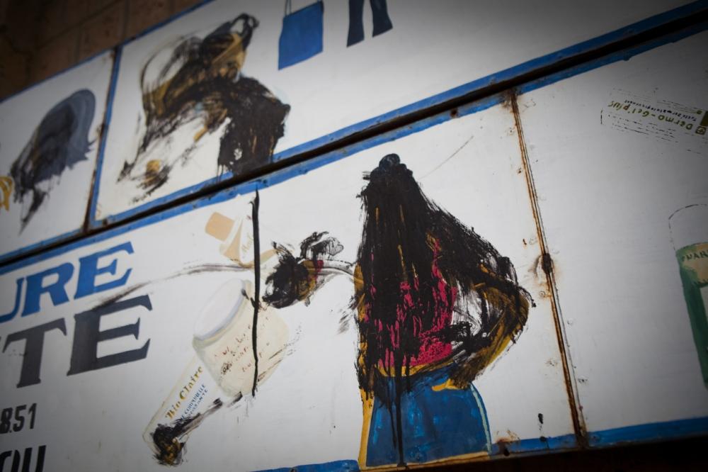 Art and Documentary Photography - Loading MaliWeb_013.JPG