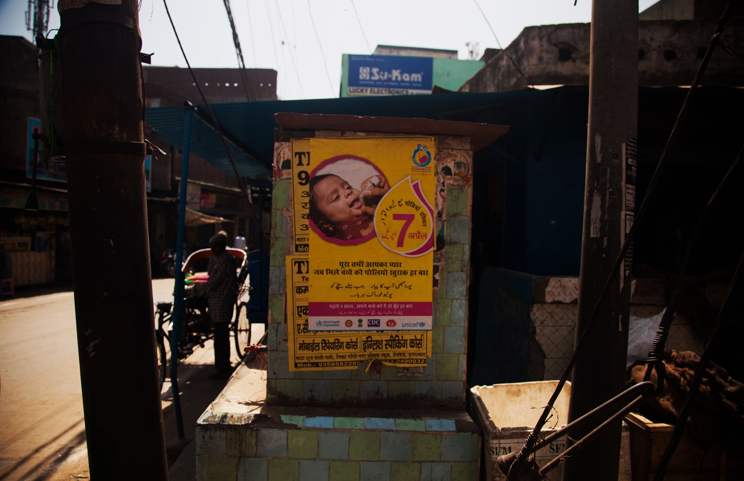 A polio vaccination sign in a street in Moradabad, India.