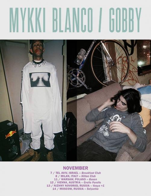 Mykki Blanco / Gobby UNO NYC Records, 2014