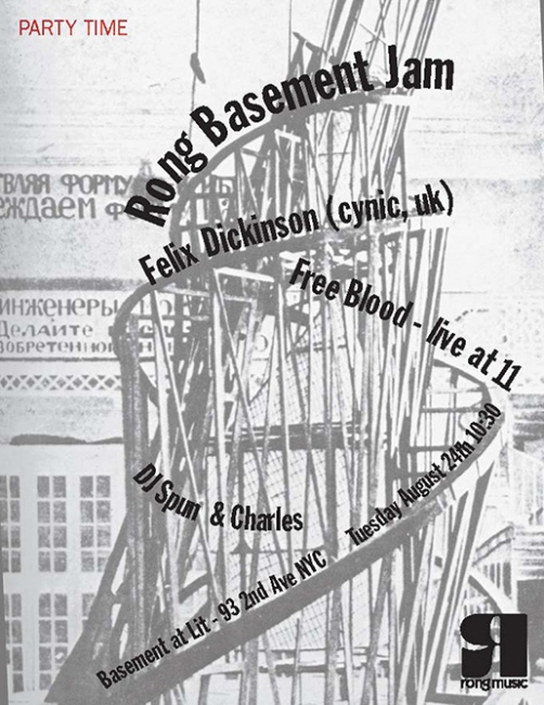 Rong Basement Jams Rong Music, 2012
