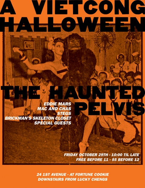 The Haunted Pelvis 2012