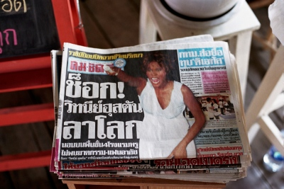 Newspapers when Whitney Houston died, Chiang Mai, Thailand