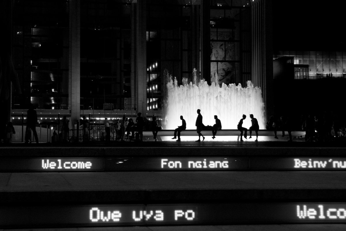 Lincoln Center at night, New York, July 2012.
