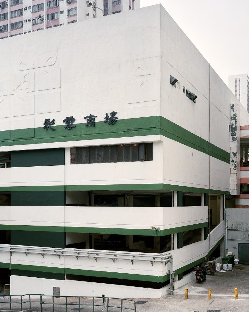 "Choi Wan Shopping Centre, Choi Wan Estate, 11/2012 Archival Pigment Inkjet Print 28.8"" x 36"" / 40"" x 50"""