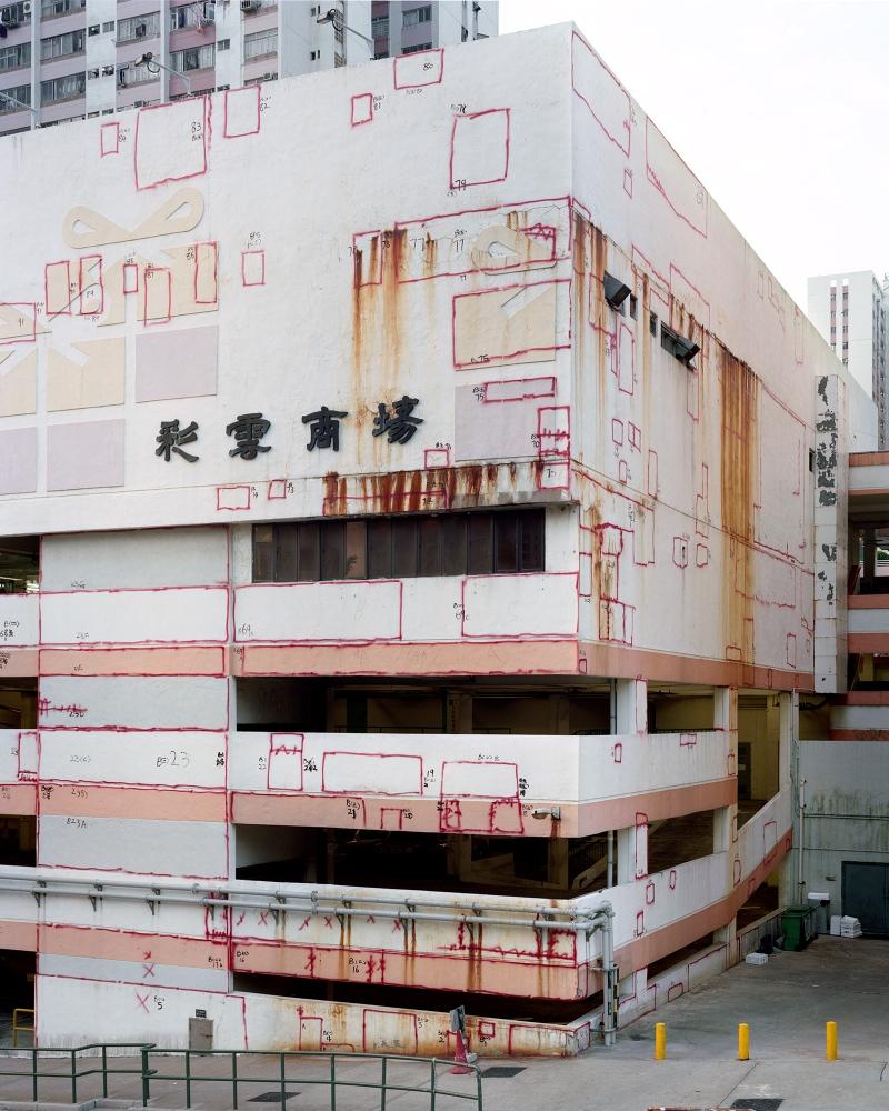 "Choi Wan Shopping Centre, Choi Wan Estate, 12/2010 Archival Pigment Inkjet Print 28.8"" x 36"" / 40"" x 50"""