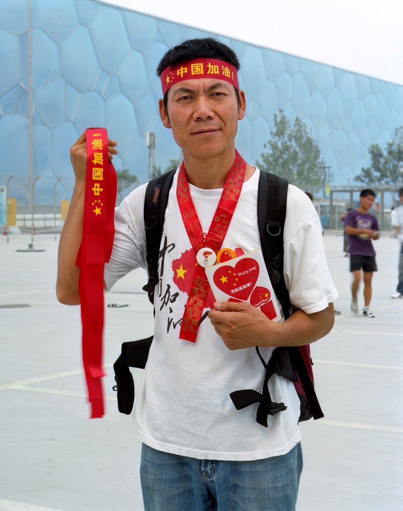 "Li Baokui, a volunteer ""torch relay guard"", from Anhui."