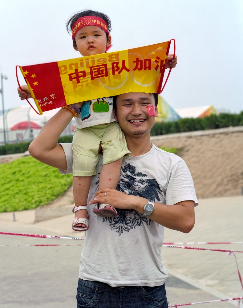 Wu Lin, 24, and his daughter Wu Xinyuan, 1 and a half years old, from Jiangxi.