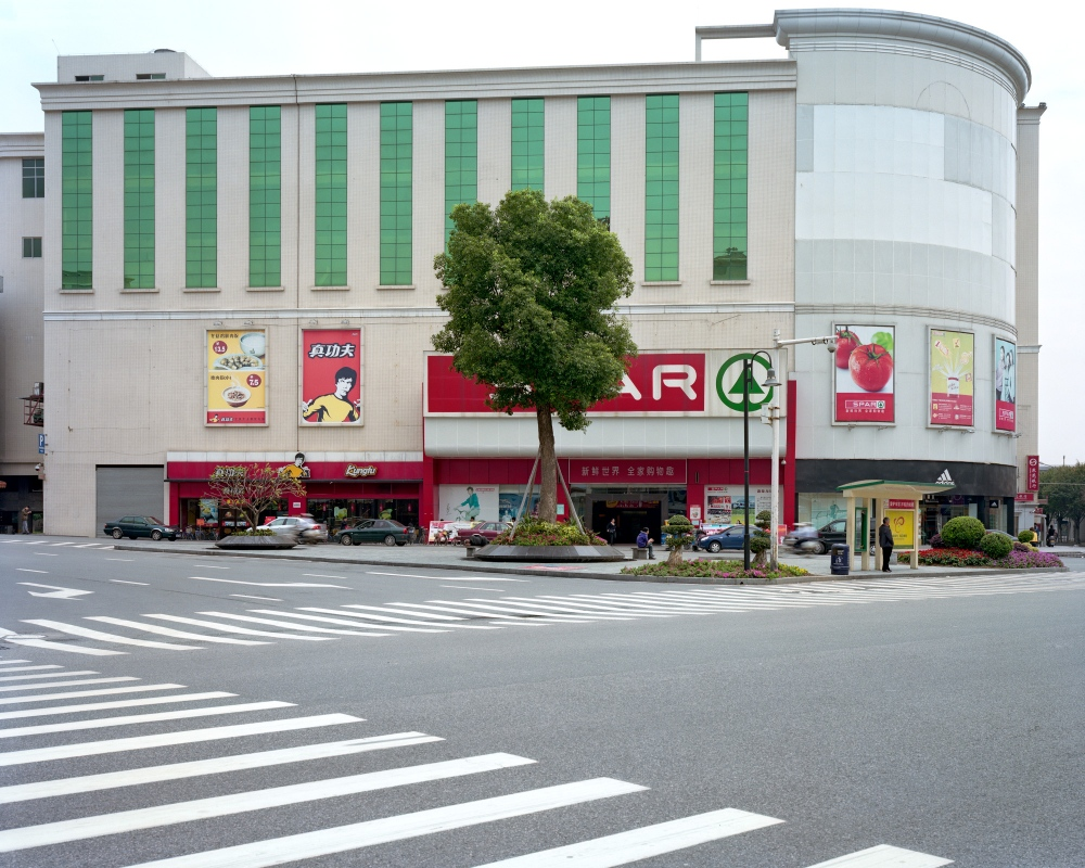Photography image - Loading Malls_04.JPG