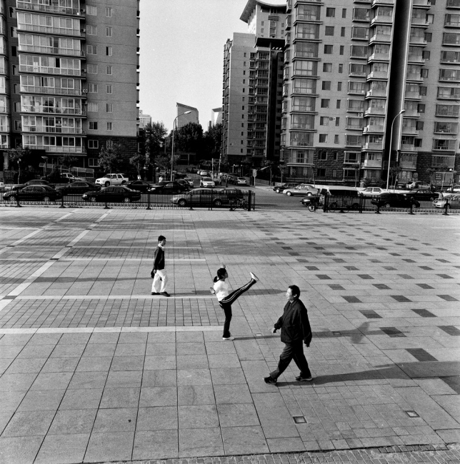 Photography image - Loading photo-beijing-china-2007-08 (2).jpg