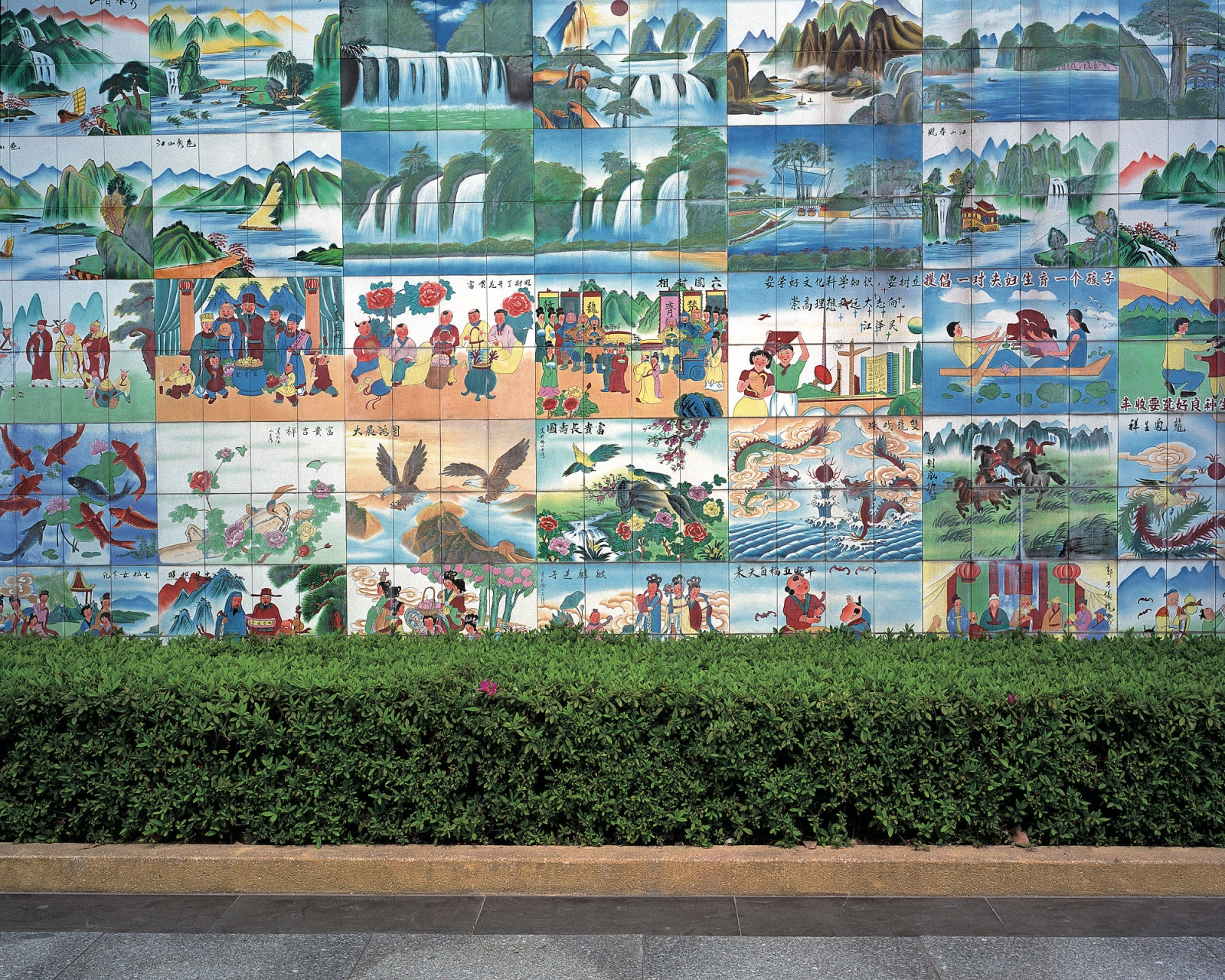 "Maer Village, Machong, 2008 2008 Archival Pigment Inkjet Print 30"" x 37.5"""