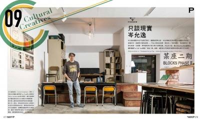 Magazine P  (1/2)    Dec 2014