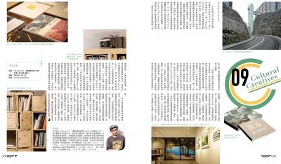 Magazine P  (2/2)    Dec 2014