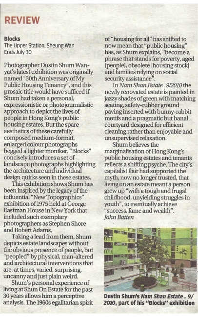 South China Morning Post      17 Jul 2011