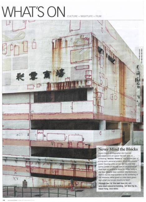 HK Magazine     31 Oct, 2014