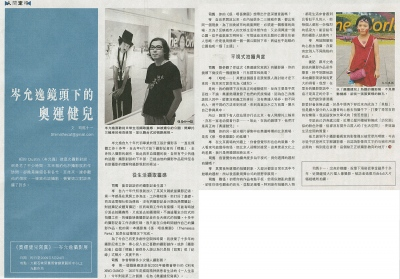 Hong Kong Economic Journal     信報     1 May 2009