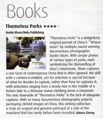 HK Magazine     5 Sep 2008