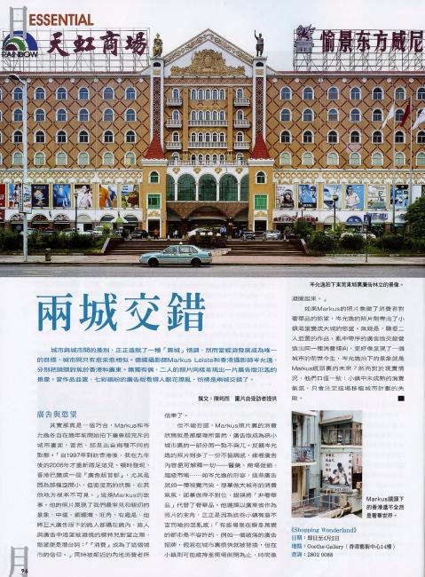 Ming Pao     明報     24 Apr 2012