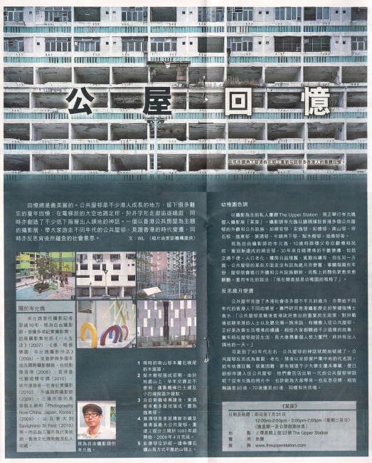 The Sun     太陽報     11 Jul 2011