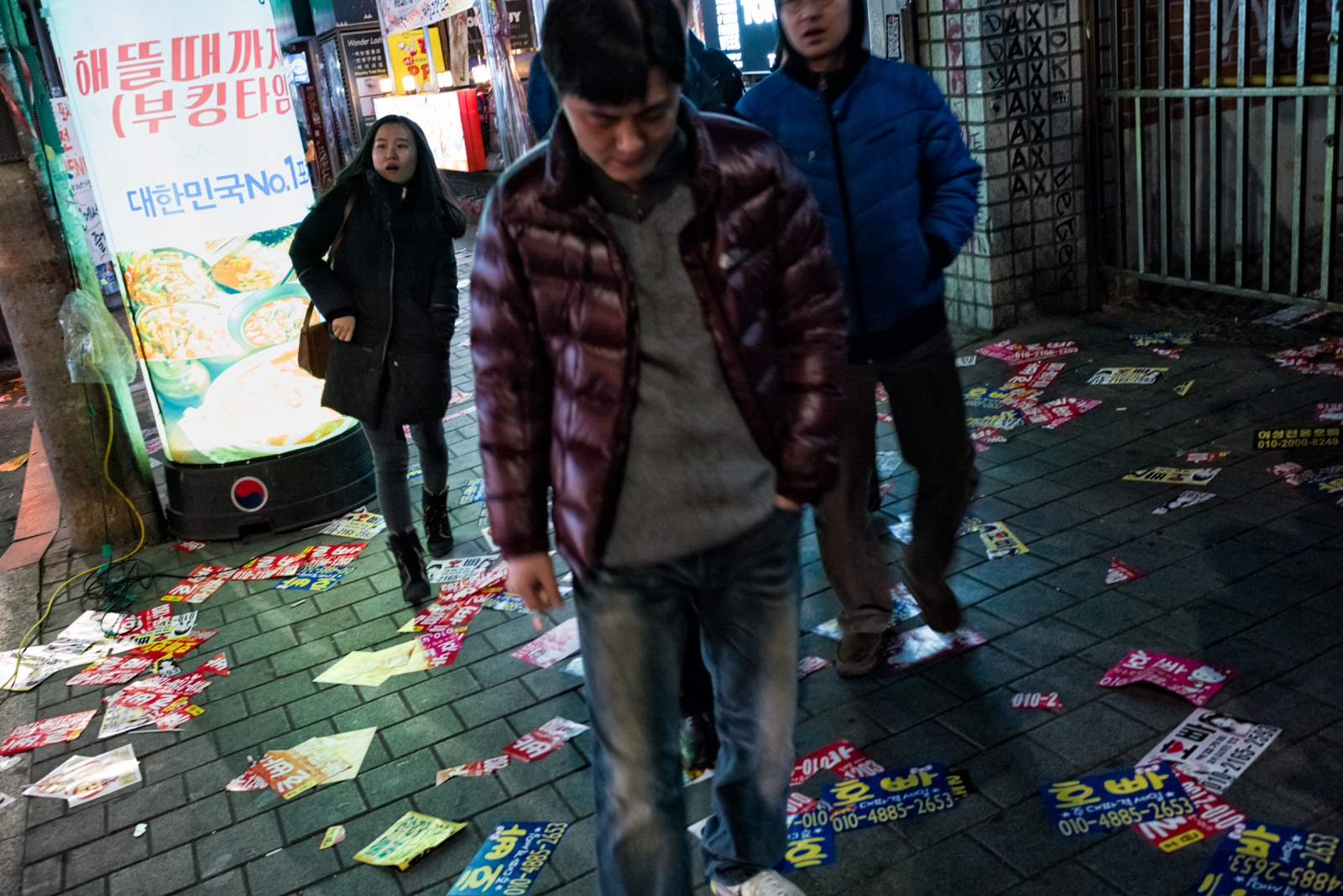 Art and Documentary Photography - Loading NightofSeoul_LoRes_30.jpg