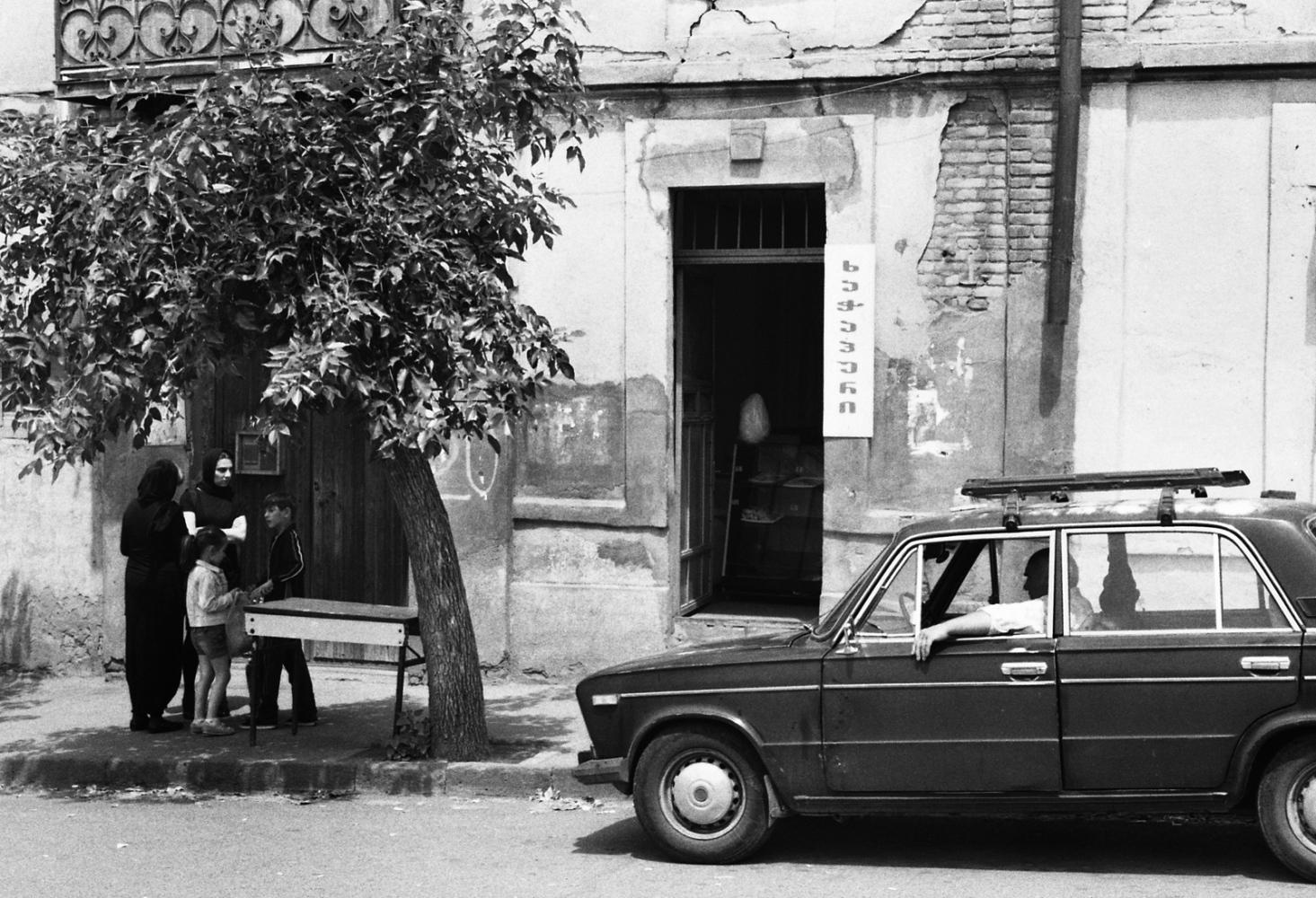 Photography image - Tbilisi, 2012