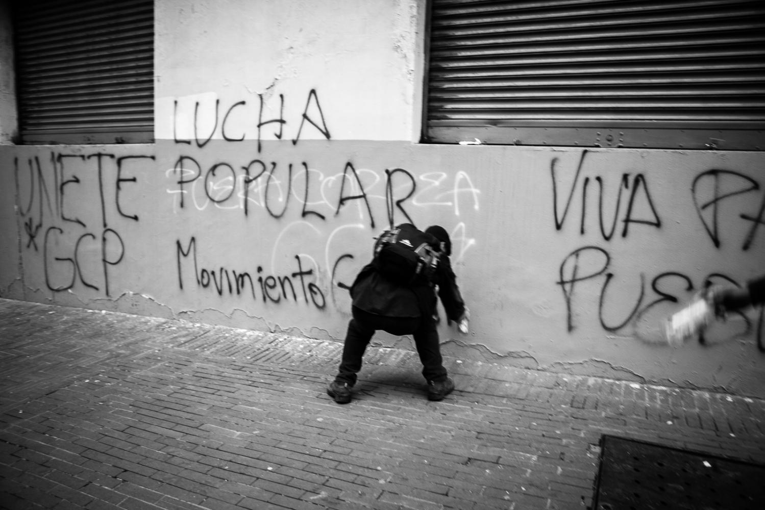 Art and Documentary Photography - Loading 150814_ecuador_7194.jpg