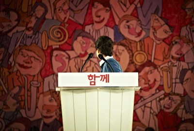 This day she was elected by her party, the Saenuri Party, to run for President. The background is a ceremonial one.
