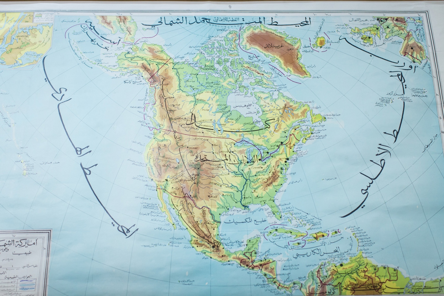 p.p1 {margin: 0.0px 0.0px 0.0px 0.0px; font: 10.0px 'Lucida Grande'} An Arabic language map of North America hangs on the wall of the front room in Mostafa Wafa's home, where classes for Mish Madrasa are held. All of the educational materials in the classroom were donated and all of the tutors volunteer their time to teach the children. Mish Madrasa is a grassroots volunteer group that provides tutoring and after school activities to poor children in Saft el Laban, a slum neighborhood of Cairo.