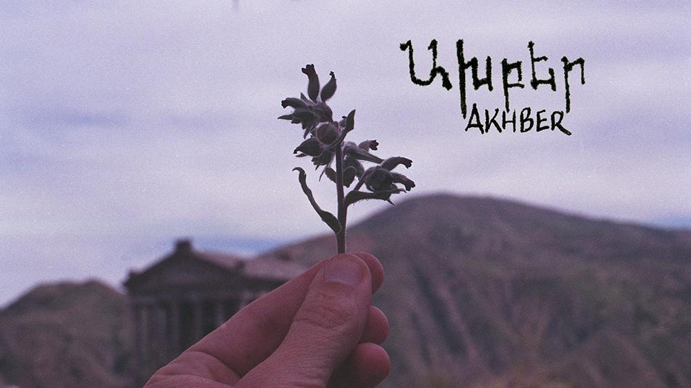 Art and Documentary Photography - Loading akhbertitle.jpg