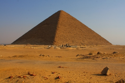 Red Pyramid, Giza, Egypt.