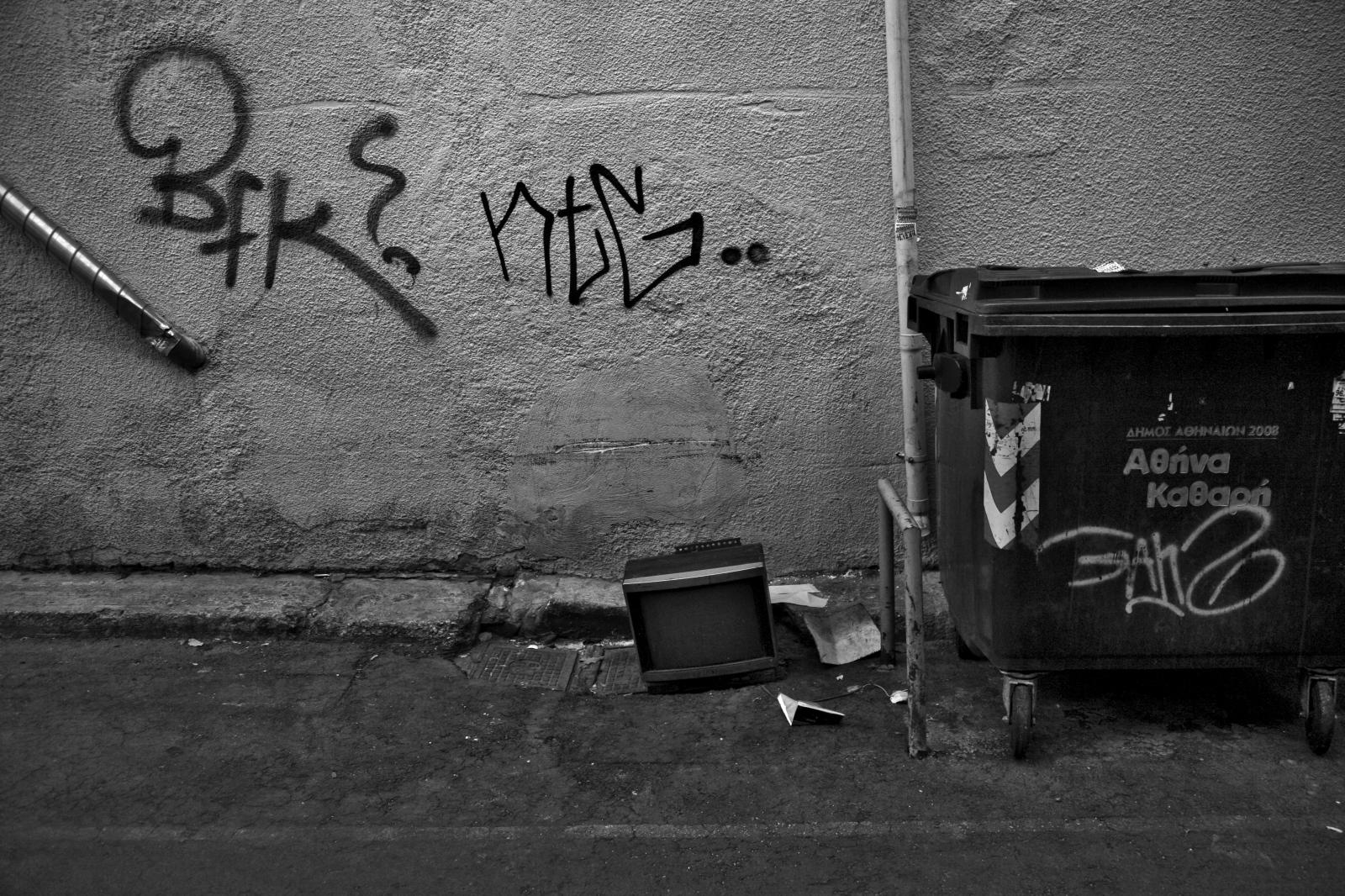 Art and Documentary Photography - Loading katsis_traces_02.jpg