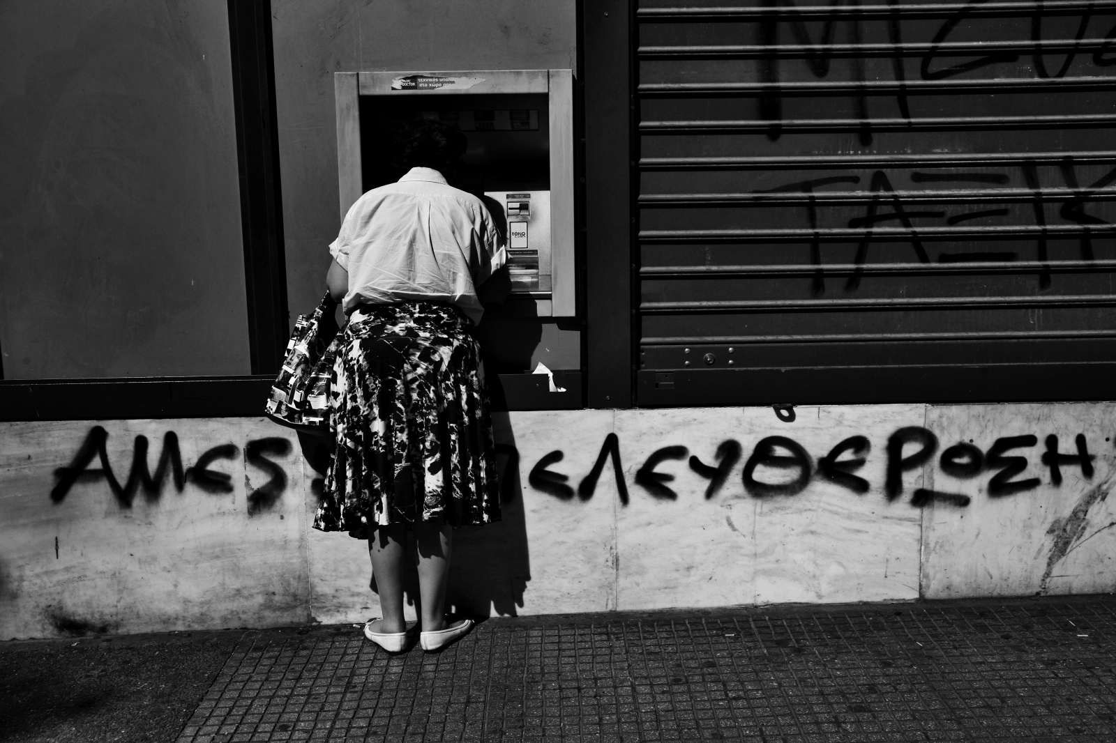 Art and Documentary Photography - Loading katsis_traces_03.jpg