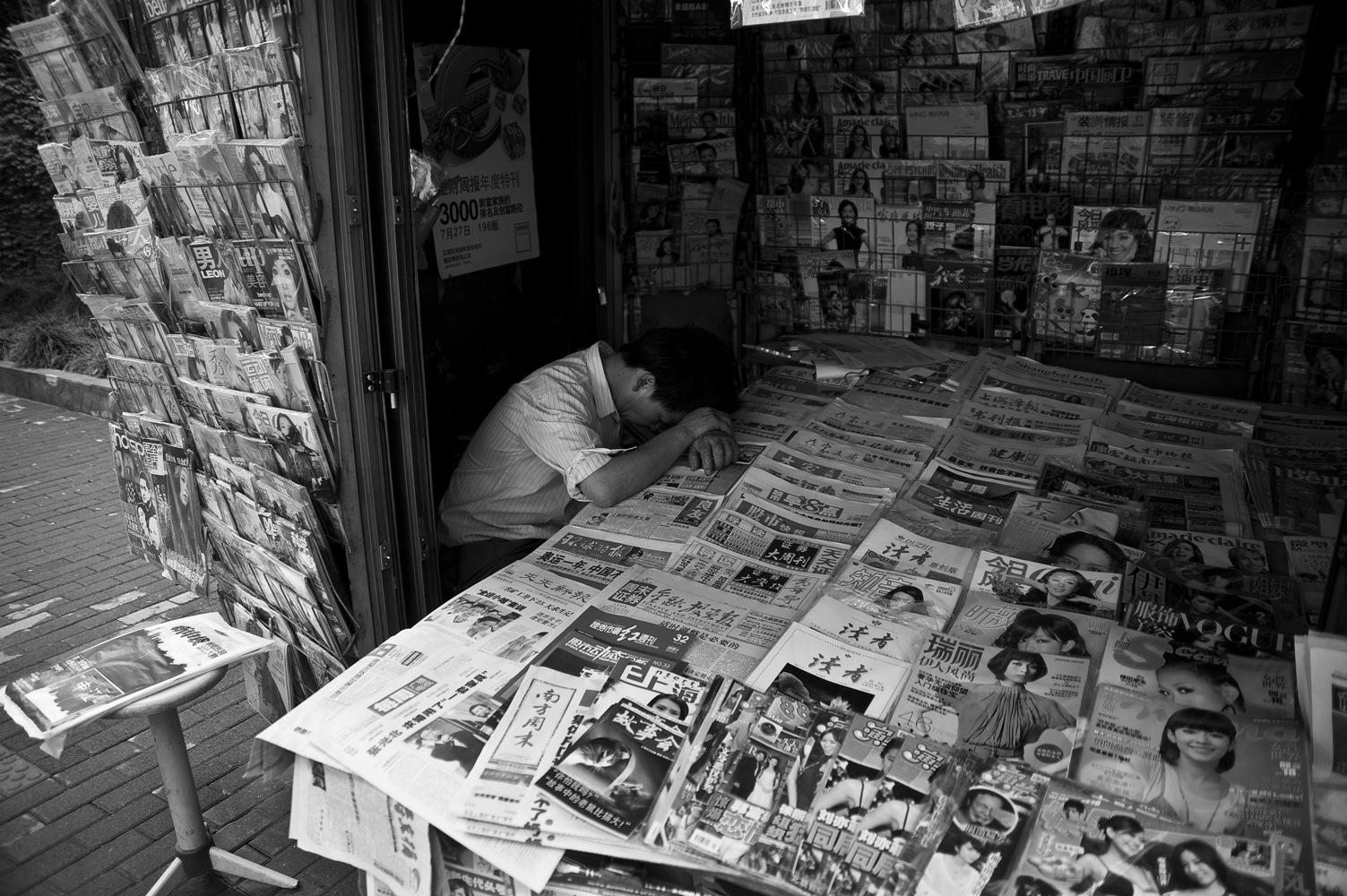On the streets of Old City it is not uncommon to find people lounging, dancing, playing or doing Tai Chi. Newsstand.