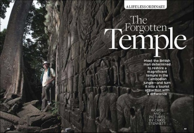 'The Fogotten Temple'-Readers Digest (UK)     Cambodia