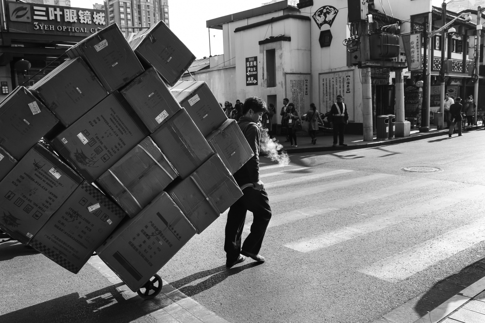 Art and Documentary Photography - Loading CMP_0870.jpg
