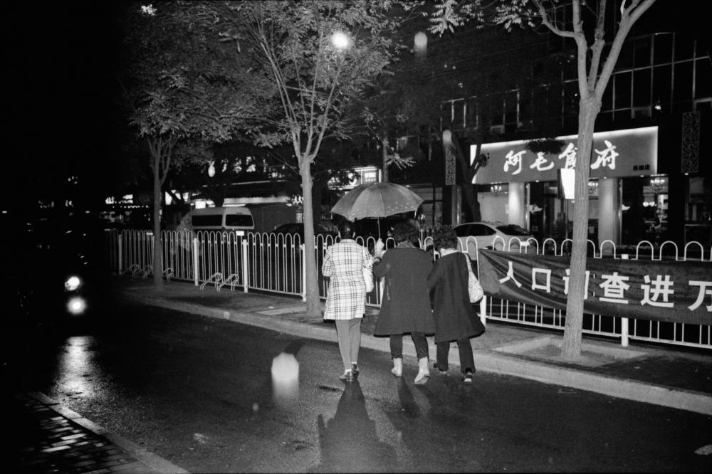 Photography image - Loading Mitsu_02.jpg