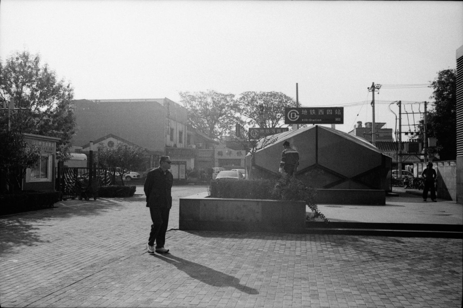 Art and Documentary Photography - Loading Mitsu_03.jpg