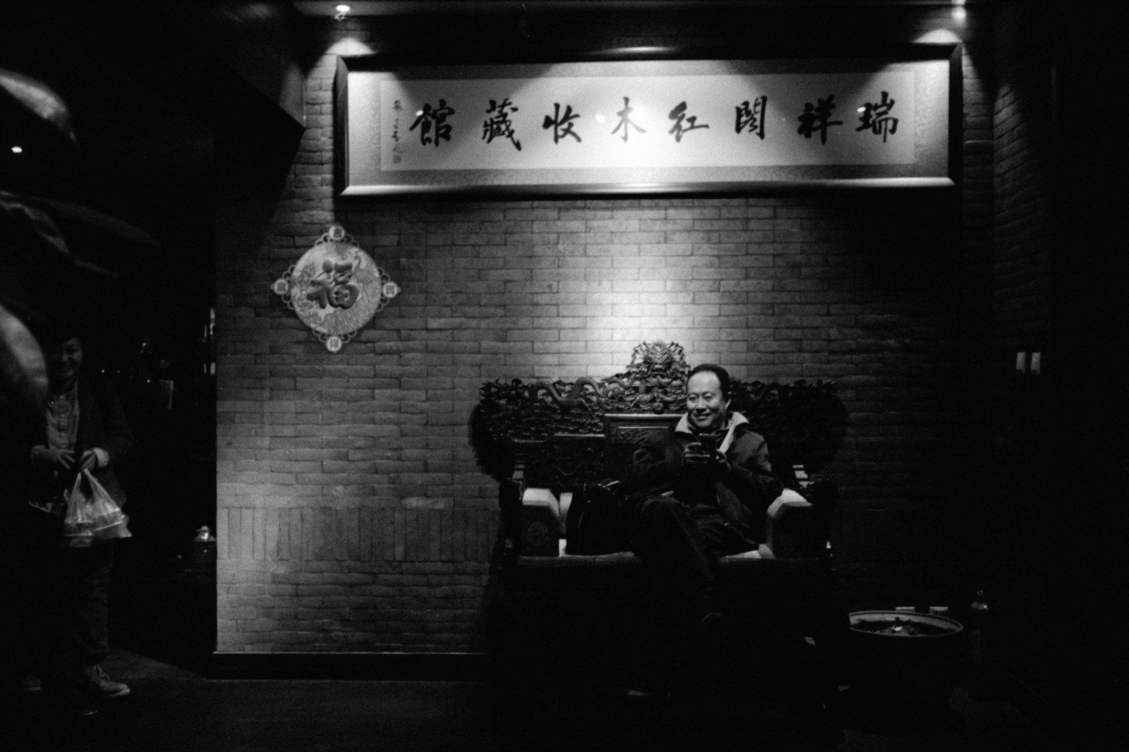 A man relaxing after his dinner at a luxurious Chinese restaurant. Beijing, China. 2015