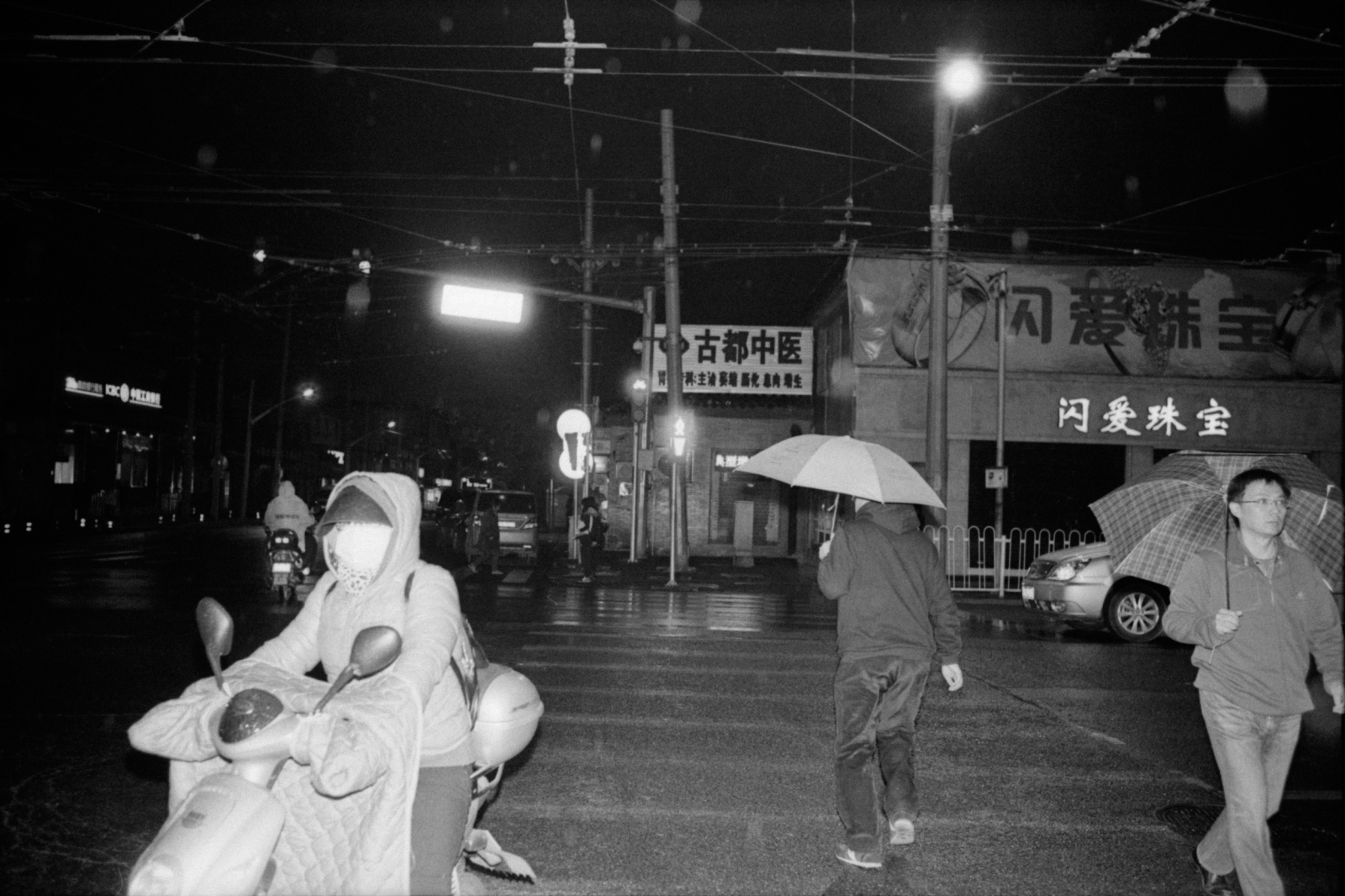 Street on a rainy night near Xisi station. Beijing, China. 2015