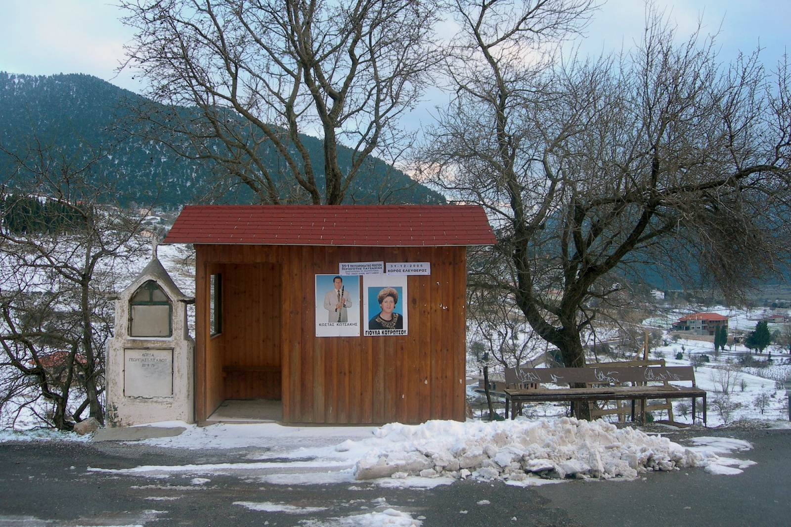 Bus stop. Peloponnese, Greece.