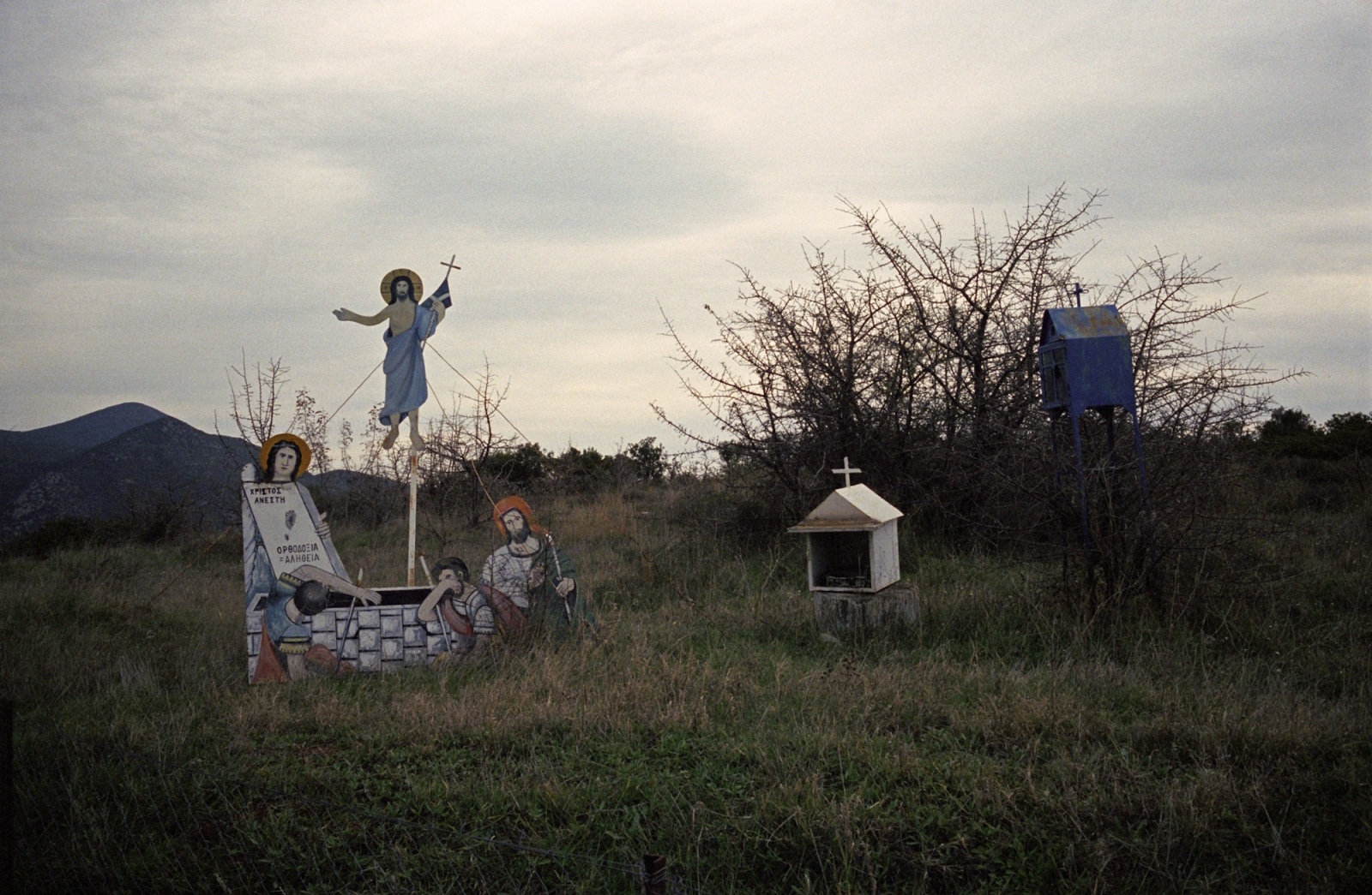 Roadside shrine. Near Lamia, central Greece.