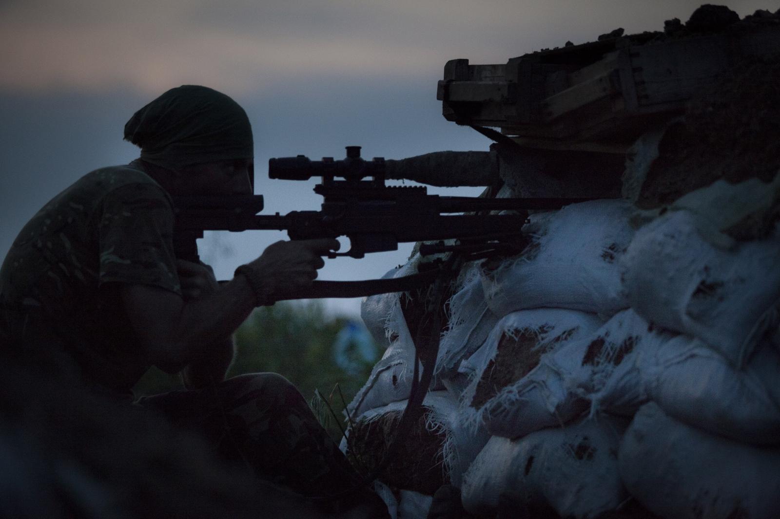 Art and Documentary Photography - Loading DmitriBeliakov-Ukraine_028.JPG