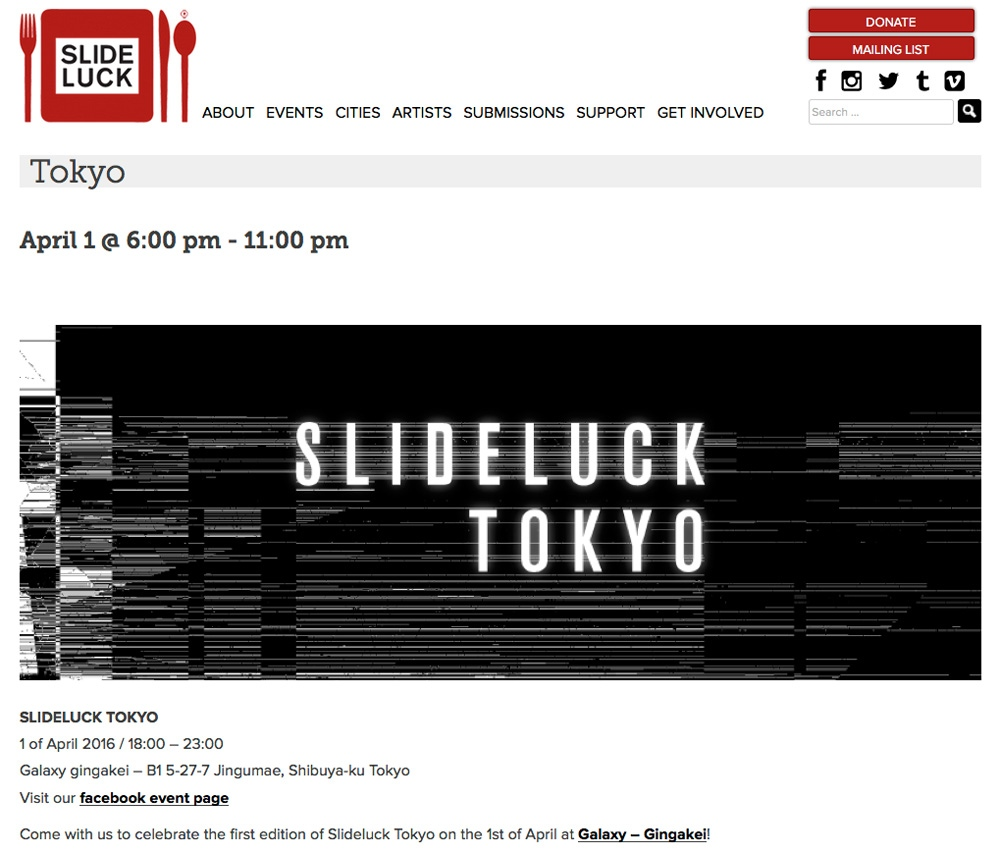 Art and Documentary Photography - Loading SlideluckTokyo_ScreenShot.jpg